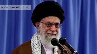Video khamenei ir 19 download MP3, 3GP, MP4, WEBM, AVI, FLV Juli 2018