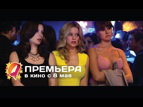 Смотреть бесплатно дораму Белая ночь (White Night 2012
