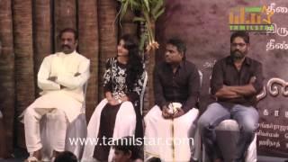 Santhana Devan Movie First Look Launch Part 2