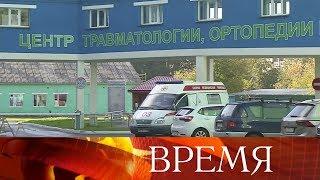 ВКирове ребенок упал с13 го этажа