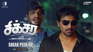 Sixer Moviebuff Sneak Peek 02 Vaibhav Reddy Pallak Lalwani Chachi