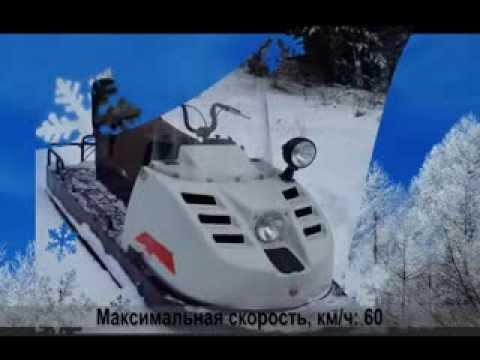 Снегоходы БУРАН А и БУРАН АЕ - самое то для настоящей русской зимы!