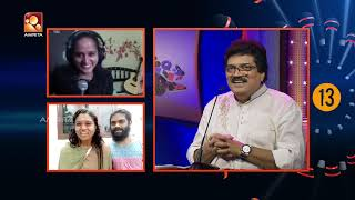 Parayam Nedam | Episode -14 | M G Sreekumar | Musical Game Show  Amrita TV