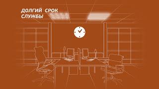 Светодиодные панели wolta(Светодиодные панели wolta., 2015-12-15T09:39:18.000Z)