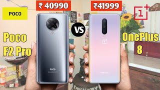 Poco F2 Pro vs OnePlus 8 full comperision | which can you buy ?