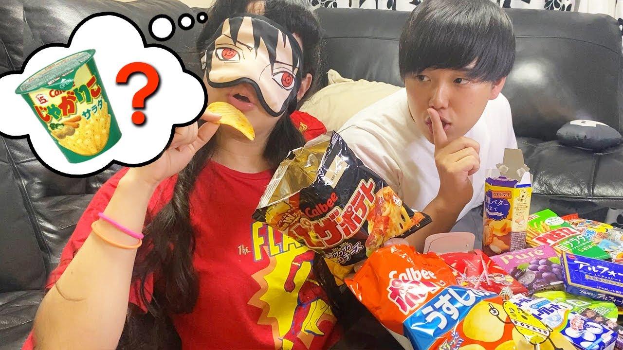 外国人が日本のお菓子当てクイズやった結果w / ADIVINA EL DULCE JAPONÉS (RETO)