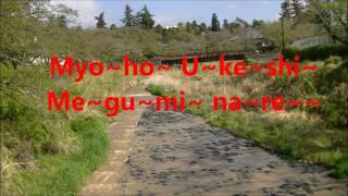 """Nichiren Shoshu Music """"Jiyu Santoku"""""""