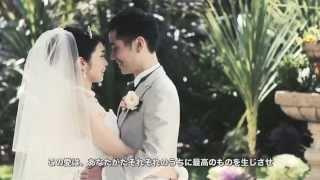 Mitsu x Azusa's Wedding