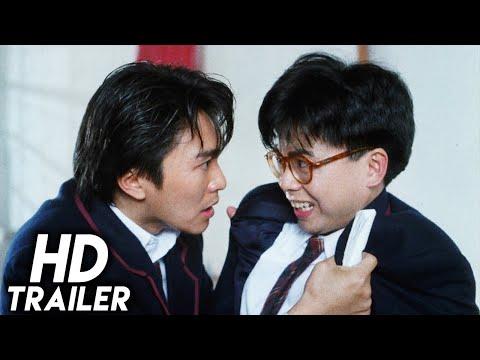 Fight Back to School (1991) ORIGINAL TRAILER [HD 1080p]