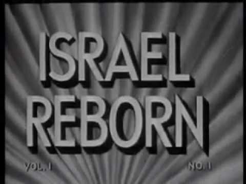 The Spielberg Jewish Film Archive - Israel Reborn