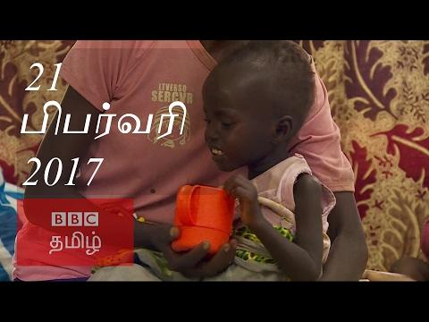 BBC Tamil TV News Bulletin 21/02/17...