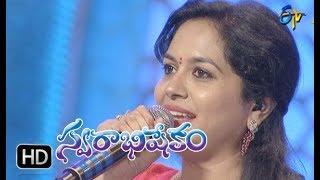 Seetharamula Kalyanam Song | Sunitha Performance | Swarabhishekam | 18th February 2018| ETV  Telugu