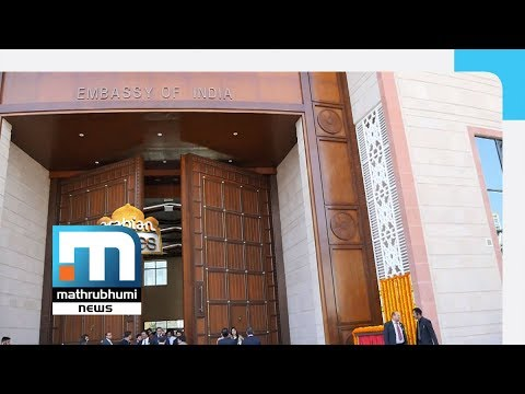 New Building For Indian Embassy In Bahrain| Arabian Stories| Episode: 183