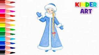 как нарисовать Снегурочку  How to draw Snow Maiden