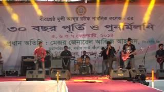 birsreshtha munshi abdur rauf public college 30 years celebration part 2
