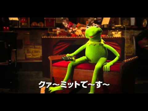 映画『ザ・マペッツ2/ワールド・ツアー』予告編