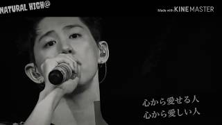 ONE OK ROCK Wherever you are.