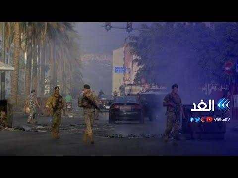 مقتل عناصر من حزب الله بعد اشتباكات مع عشائر خلدة جنوب بيروت.. شاهد التفاصيل