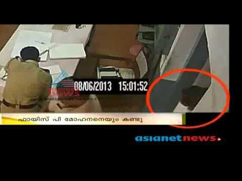 Gold smuggler fayaz visit P.Mohanan in Kozhikode jail