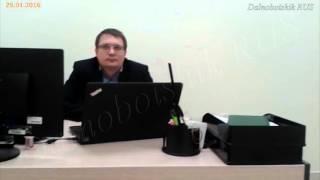 29 01 2016 Рязань работник ПЛАТОН про выписаные штрафы