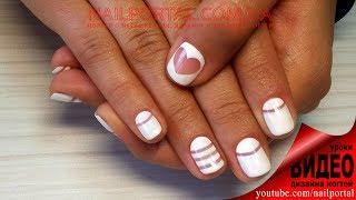 Дизайн ногтей гель-лак shellac -  Лунный маникюр - Маникюр Диор (видео уроки дизайна ногтей)(Видео уроки дизайна ногтей - Маникюр Диор - Лунный маникюр Данные видео уроки дизайна ногтей предназначены..., 2015-04-19T20:54:33.000Z)
