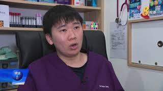 卫生科学局:查出致癌物质 八种胃酸药遭叫停销售