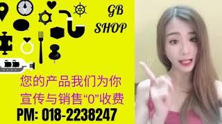 SUKI Online Marketing Service