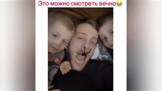 Подборка ПРИКОЛОВ из INSTAGRAM 2020, Короновирус, карантин