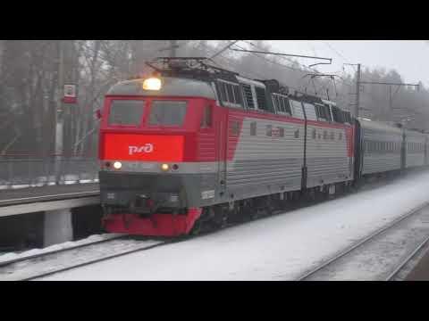 Электровоз ЧС7-066 с поездом№006К Киев-Москва платформа Башкино 1.02.2019