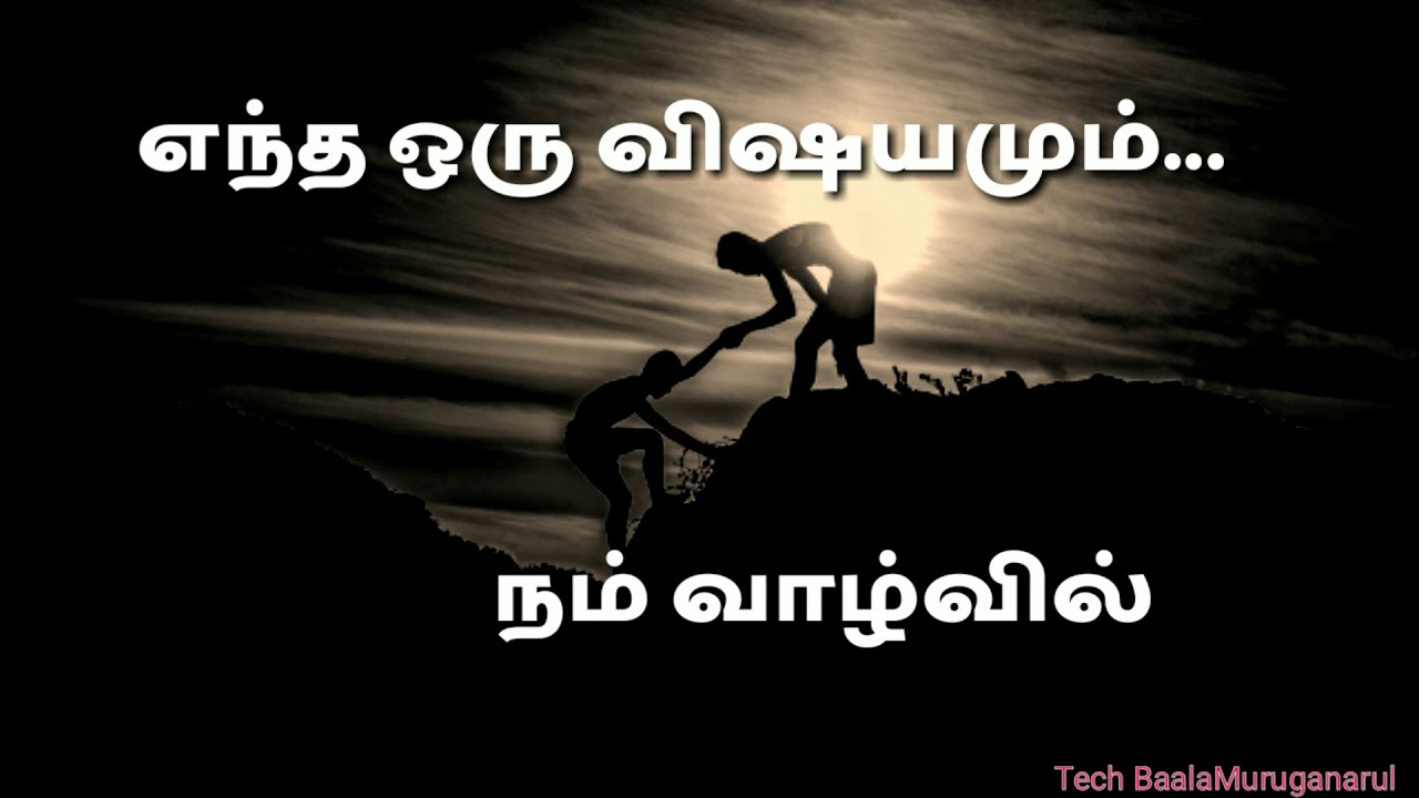 Best Life Quotes In TamilAttitude Quotes In TamilWhatsapp Attitude  QuotesTamil Whatsapp Status