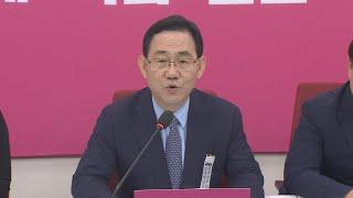 """통합당 내일부터 국회 복귀…""""원내서 투쟁"""" / 연합뉴스TV (YonhapnewsTV)"""
