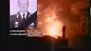 ШТУРМ ГРОЗНОГО 31 ДЕКАБРЯ 1994   6 МАРТА 1995
