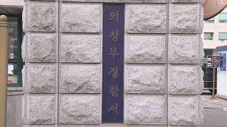 모텔서 투숙객 성폭행한 종업원 긴급체포 / 연합뉴스TV…