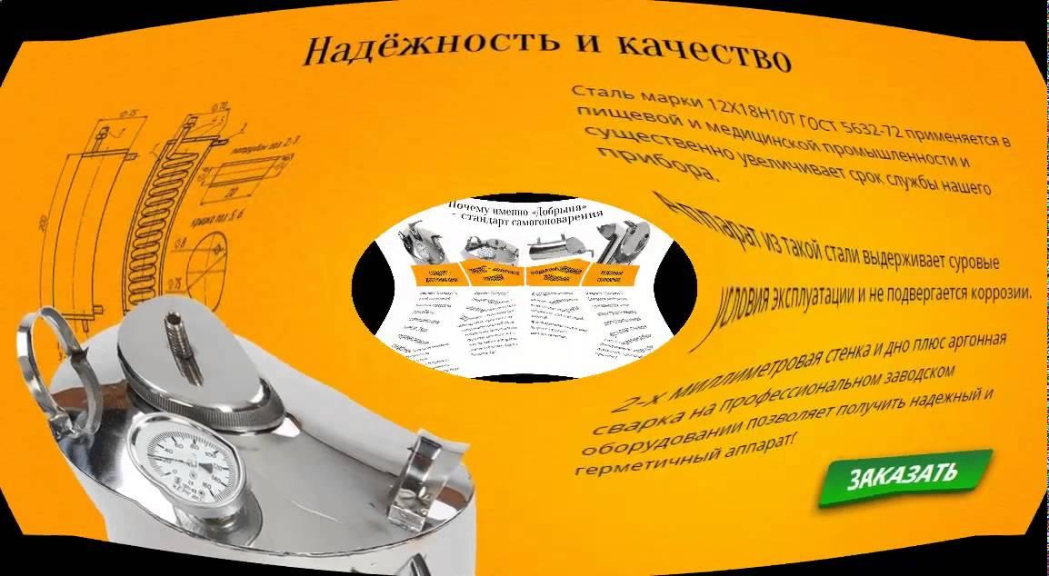 Мир самогонных аппаратов, купить самогонный аппарат с доставкой по россии, самые лучшие цены. Купить самогонный аппарат малиновка, магарыч, феникс. Купить самогонный аппарат малиновка: москва, санкт петербург,
