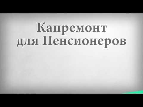 ФЕДЕРАЛЬНЫЙ ЗАКОН ПЕНСИЯ ЗА ВЫСЛУГУ ЛЕТ 2017