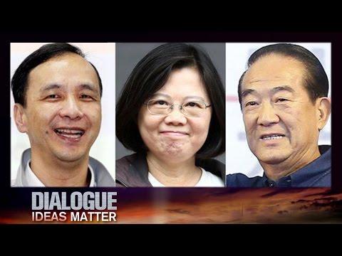 Dialogue— Taiwan Leadership Transition 05/13/2016 | CCTV
