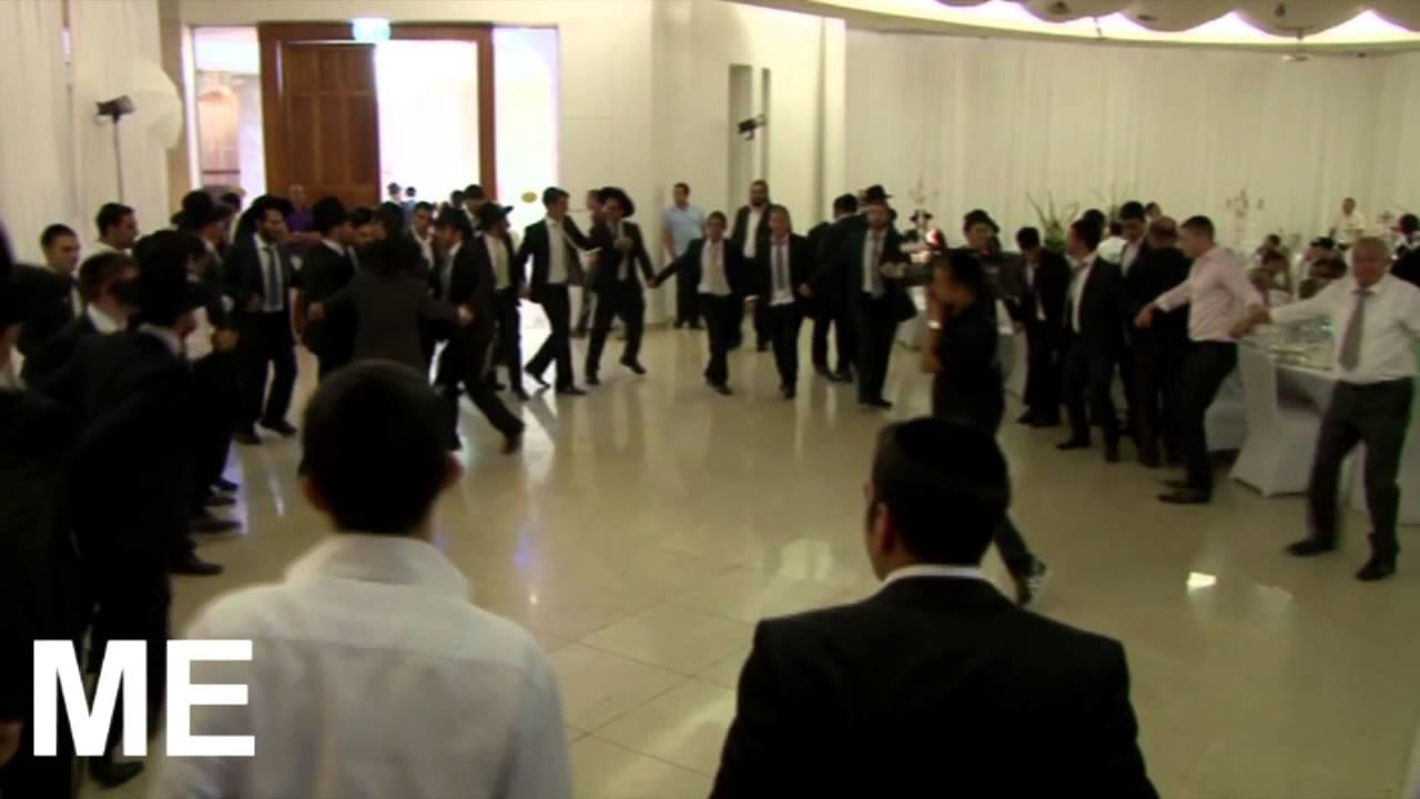 Jewish Wedding Dances Exciting