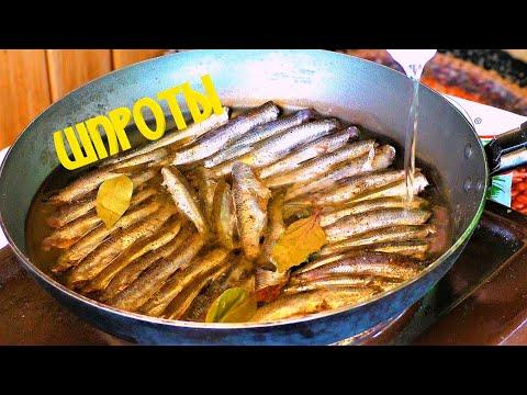 Шпроты из рыбы в домашних условиях из речной рыбы в масле
