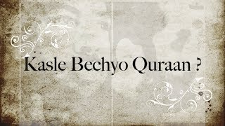 Kasle Bechyo Quraan - Dinesh Gautam | Rhythm Kandel | Latest Nepali Song 2017