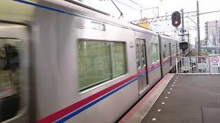 八千代台駅 京成線 下り