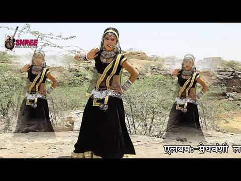 Rajsthani Marwadi Song !! मेघवंशी लागे बीन सीणगारिया बिन्द  !! Shri Music jayal