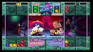 Super Puzzle Fighter II Turbo HD Remix - Hsien-Ko