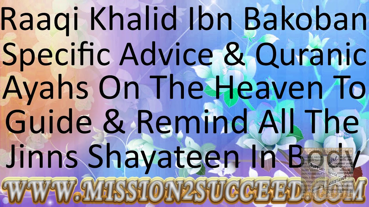 GUIDE & REMIND THE JINNS & SHAYATEEN IN YOUR BODY ABOUT THE