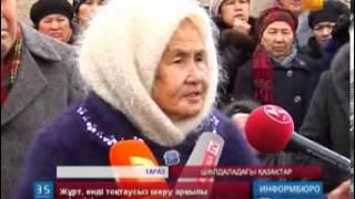 Тараз қаласының жүзге жуық тұрғыны наразылық шеруіне шықты