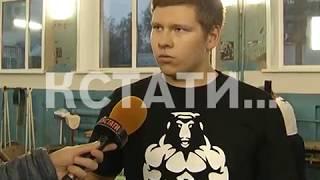 Нижегородский Геракл - в 17 лет студент из Балахны стал Чемпионом мира по пауэрлифтингу