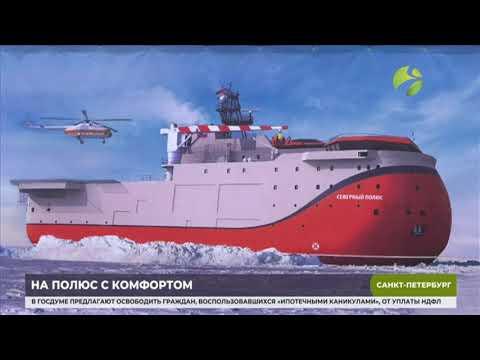 Смотреть фото В Санкт-Петербурге «Адмиралтейские верфи» заложили уникальную ледостойкую платформу новости СПб