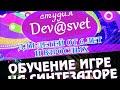 Илья Носиков К Элизе Л В Бетховен mp3