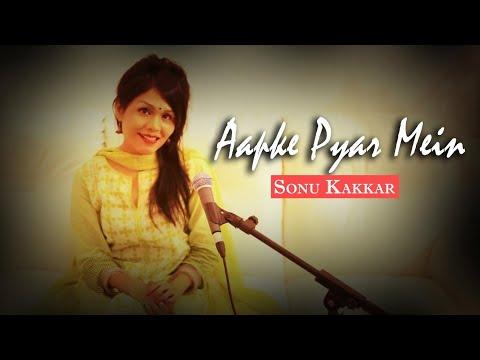 Aapke Pyar Mein | Sonu Kakkar | Neha Kakkar | Lyrical Song Video 2019