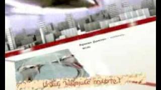 """""""Yerevan"""" Magazine commercial"""