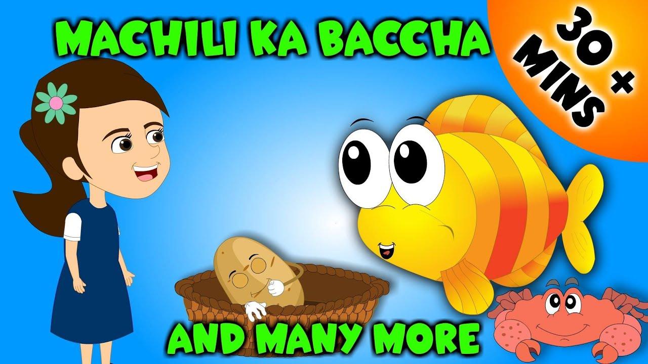 Machli Ka Baccha and Many More | Urdu Nursery Rhyme ...